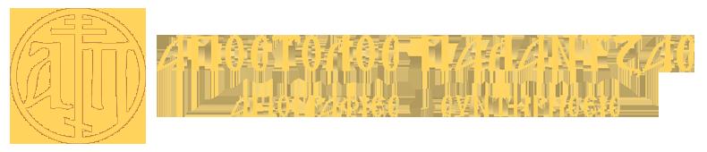 PALANTZAS-logo-new