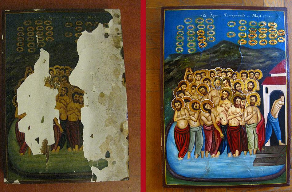 Παλάτζας Συντήρηση αγιογραφιών